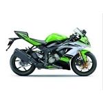 Kawasaki ZX6R 2013>